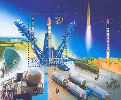 [The 50th Anniversary of the Cosmodrome Pleseck, Typ ]