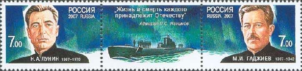 [Heroes of Submarine Forces, Typ ]