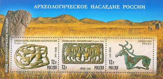 [Archaeological Heritage to Russia, Typ ]