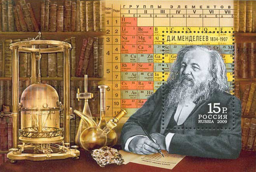 [The 175th Birth Anniversary of D.I. Mendeleev, Typ ]