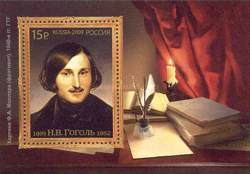[The 200th Anniversary of the Birth of N.V. Gogol, Typ ]