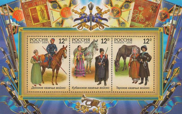 [History of the Russian Cossacks, Typ ]