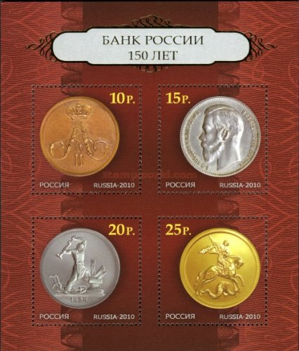 [Coins - The 150th Anniversary of the Bank of Russia, Typ ]
