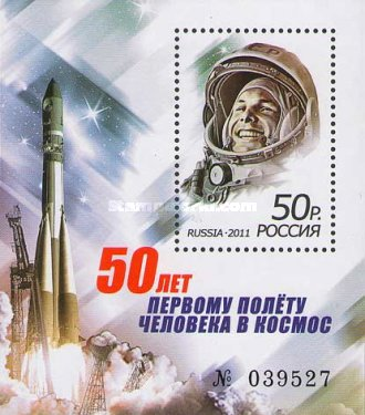 [The 50th Anniversary of the First Manned Space Flight, Typ ]