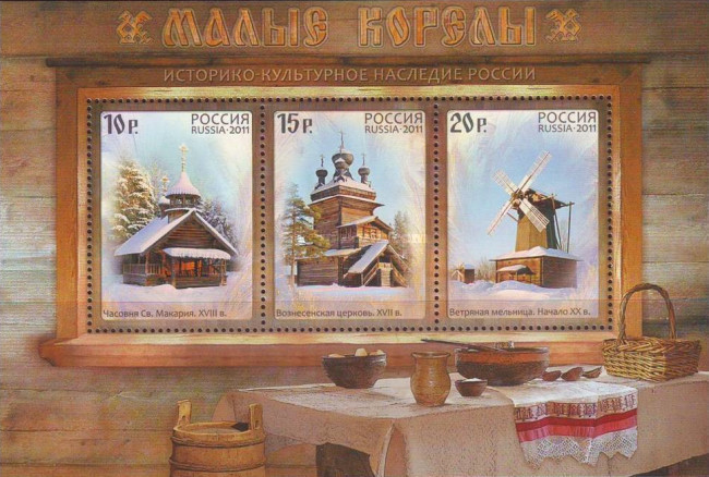 [Museum of Wooden Architecture and Folk Art - Malye Korely, Typ ]