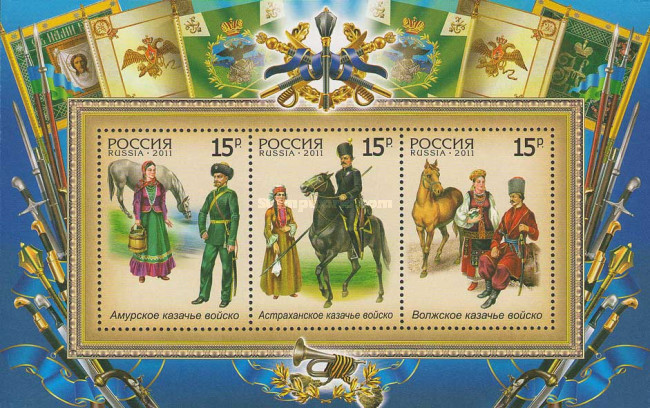 [History of the Russian Cossacks, type ]