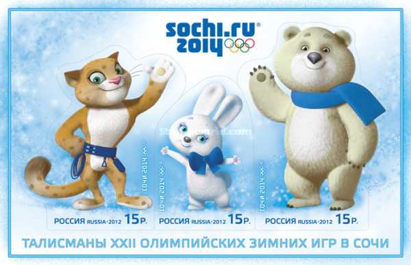 [Winter Olympics - Sochi. Self Adhesive Stamps, Typ ]