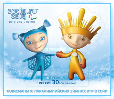 [Paralympic Winter Games, Sochi - Self Adhesive Stamp, Typ ]