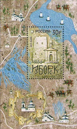 [The 1150th Anniversary of the City of Izborsk, Typ ]