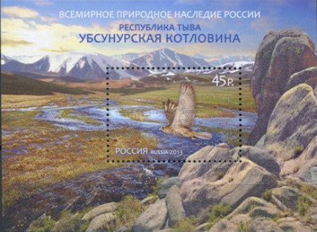 [World Natural Heritage of Russia - Republic of Tyva, Typ ]
