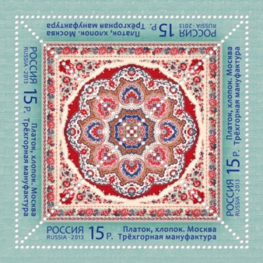 [Arts and Crafts of Russia - Shawls, Typ ]