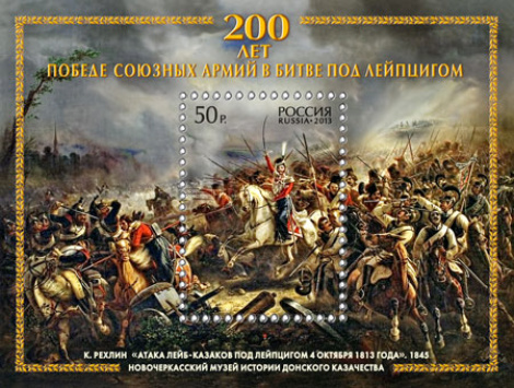 [The 200th Anniversary of the Victory of the Allied Armies under Napoleon in the Battle of Leibzig, Typ ]