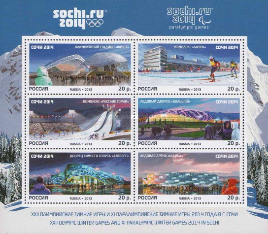 [Architecture of the Winter Olympics 2014 - Sochi, Russia, Typ ]