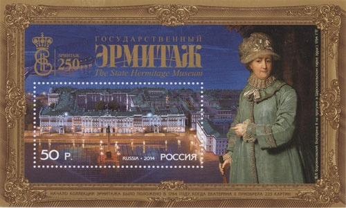 [The 250th Anniversary of the State Heritage, Typ ]