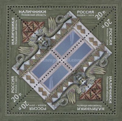 [Arts and Crafts of Russia - Trims, Typ ]