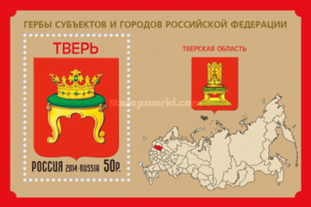 [Coat of Arms - Tver Region, Typ ]