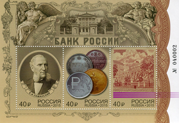 [Bank of Russia, type ]