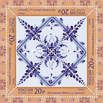 [Arts and Crafts of Russia - Ceramic Tiles from Turygin, Typ ]