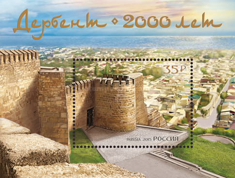 [The 2000th Anniversary of the City of Derbent, Typ ]