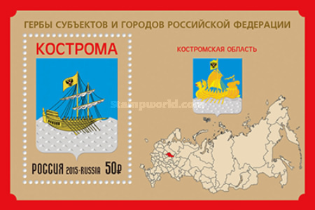 [Coat of Arms of Russia - Kostroma Region, Typ ]