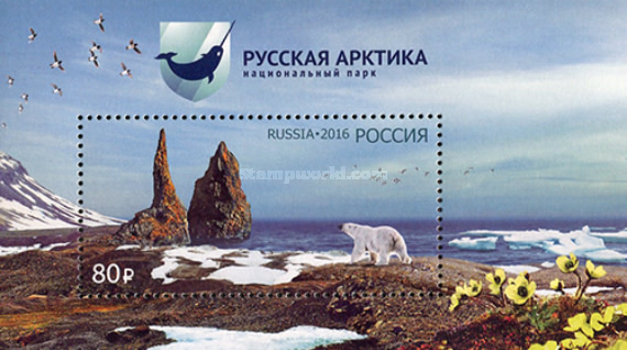 [National Park Russian Arctic, Typ ]