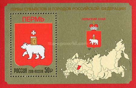 [Coat of Arms of Russia - Perm Krai, Typ ]