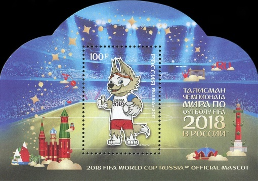 [FIFA Football World Cup 2018 - Russia, Typ ]