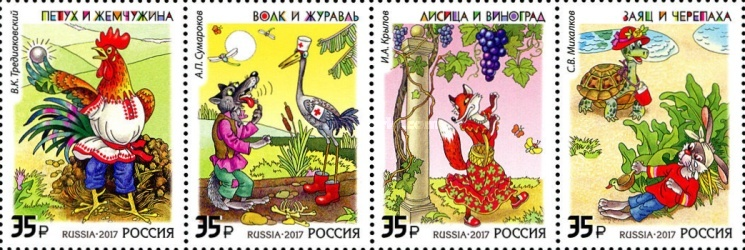 [Russian Fables - Literacy Heritage of Russia, Typ ]