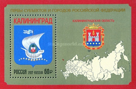[Coats of Arms of Russia, Typ ]