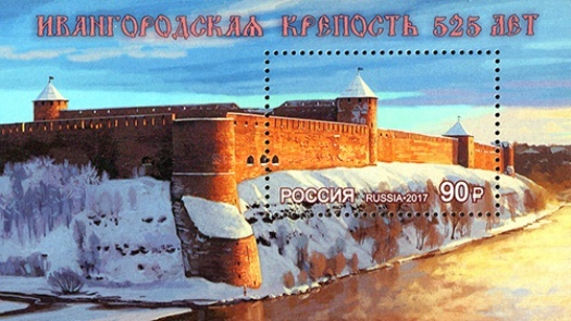 [The 525th Anniversary of the Ivangorod Fortress, type ]