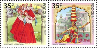 [Folk Dances - Joint Issue with India, Typ ]