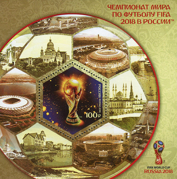 [Football - FIFA World Cup, Russia, Typ ]