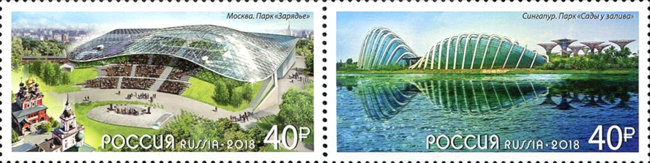 [The 50th Anniversary of Diplomatic Relations with Singapore - Joint Issue with Singapore, Typ ]