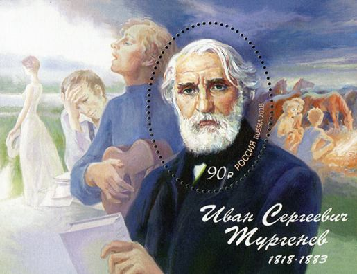 [The 200th Anniversary of the Birth of Ivan Sergeevich Turgenev, 1818-1883, Typ ]