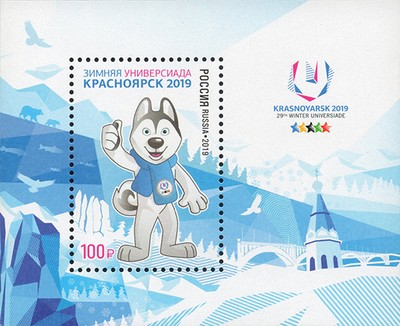 [XXIX Winter Universiade - Krasnoyarsk, Russia, type ]