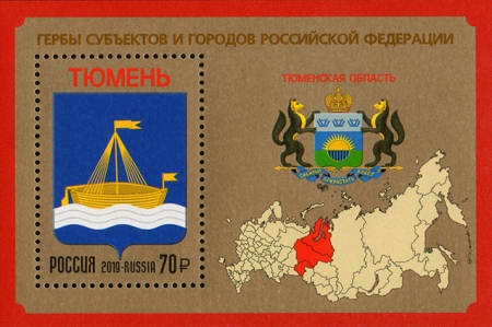 [Coats of Arms of Russia - Tyumen Oblast, type ]