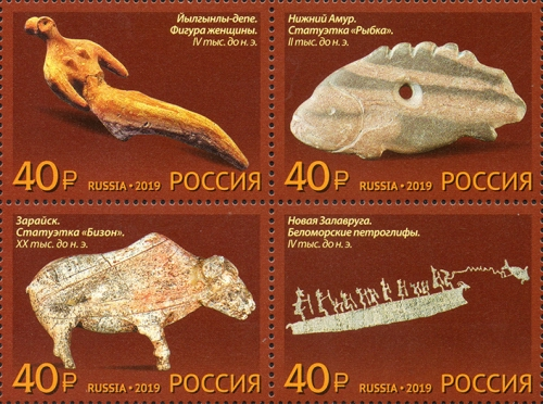 [The 100th Anniversary of Russian Academic Archeology, Typ ]