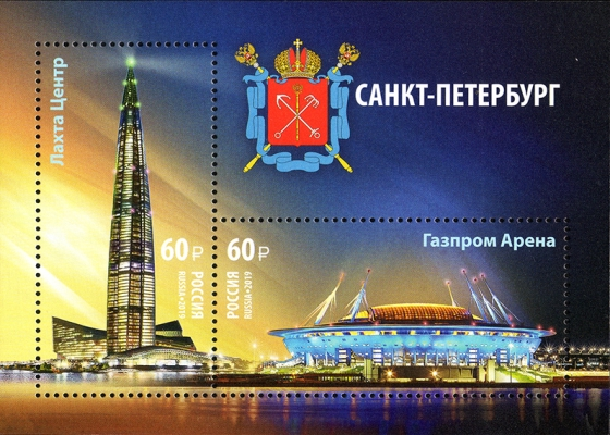[Tourism - Attractions of Saint-Petersburg, Typ ]