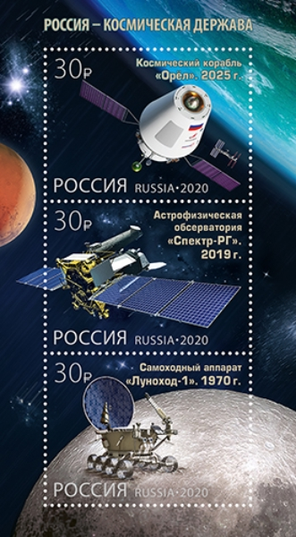 [Russian Space Science Achievements, type ]