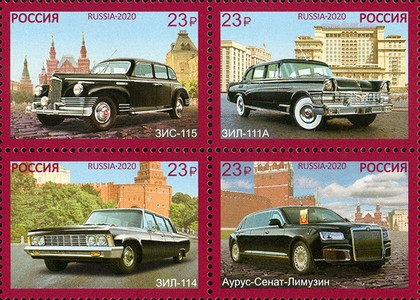[The 100th Anniversary of the State Service Automobile Fleet, type ]