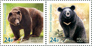 [The 30th Anniversary of Diplomatic Relations with the Republic of Korea - Bears - Joint Issue with South Korea, type ]