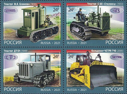 [The History of Domestic Tractor Construction - Crawler Tractors, type ]
