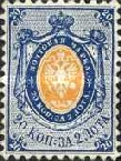 [Coat of Arms - Vertically Laid Paper, type A16]