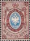 [Coat of Arms - Different Perforation, type A9]