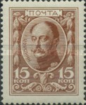 [The 300th Anniversary of the Founding of the Romanov Dynasty, Typ AA]