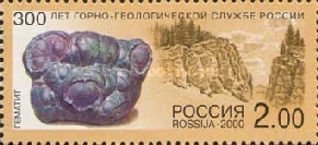 [The 300th Anniversary of Rock-Geological Service, Typ AAC]