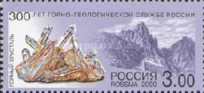 [The 300th Anniversary of Rock-Geological Service, Typ AAD]