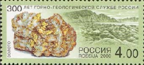 [The 300th Anniversary of Rock-Geological Service, Typ AAE]