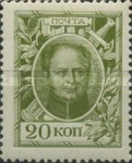 [The 300th Anniversary of the Founding of the Romanov Dynasty, type AB]