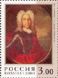 [The 300th Birth Anniversary of A.M.Matveev, type ABY]